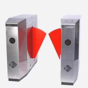 گیت کنترل تردد شیشه ای یوکا| Access Control Gate