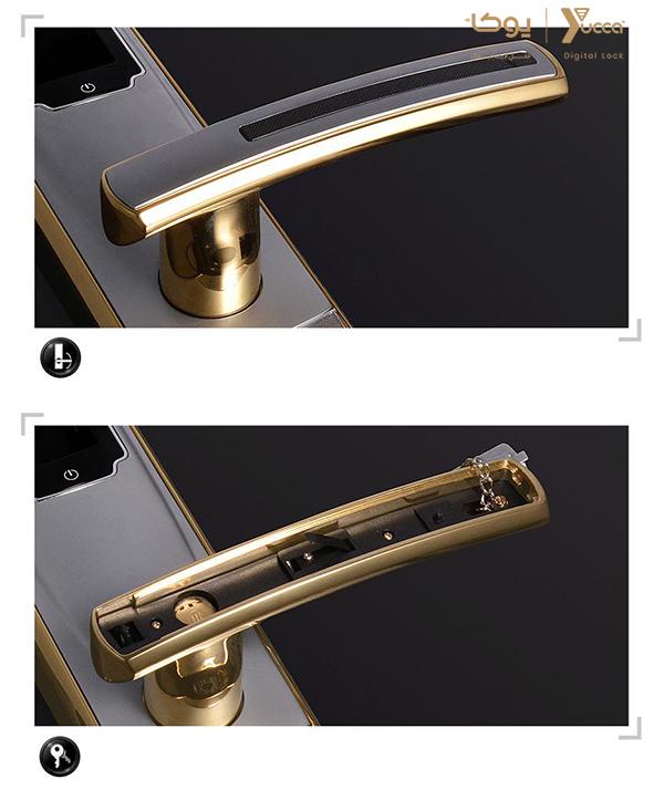 جای کلید در قفل درب اثر انگشتی