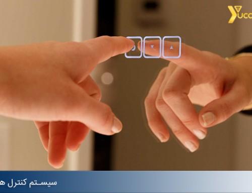 سیستم کنترل هوشمند هتل