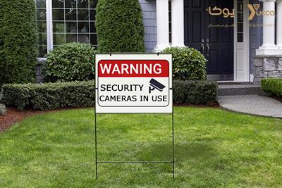 7 ترفند برای تامین امنیت خانه شما - قفل دیجیتال