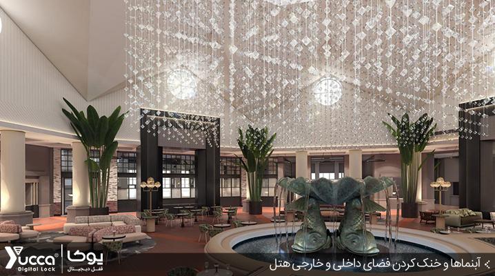 آبنما در فضای داخلی و خارجی هتل ها