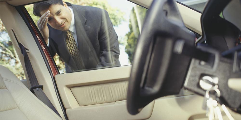 آموزش باز کردن قفل ماشین