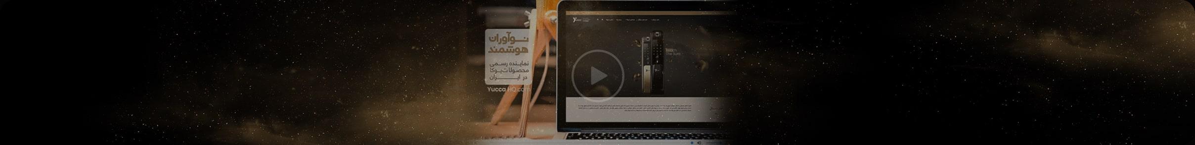 ویدیو قفل دیجیتال