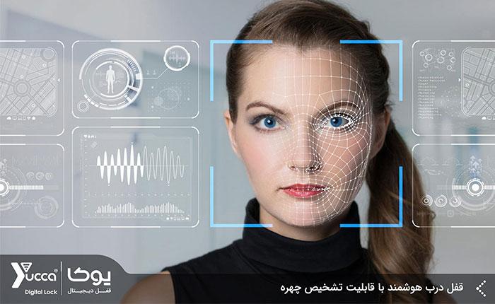 قفل درب هوشمند با قابلیت تشخیص چهره
