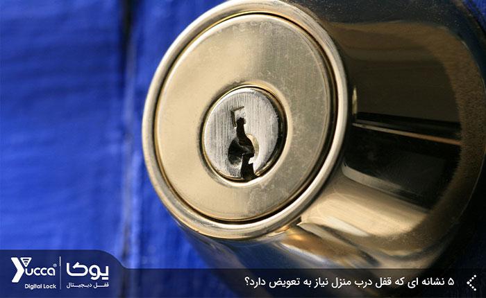 5 نشانه ای که قفل درب منزل نیاز به تعویض دارد؟