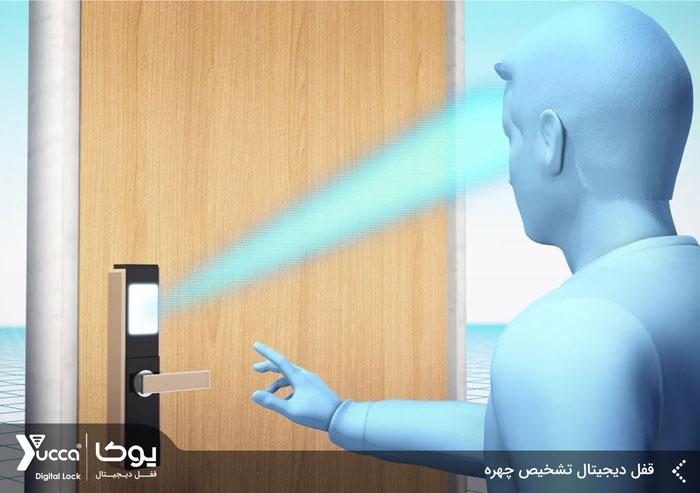قفل دیجیتال تشخیص چهره