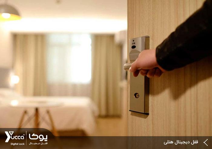 قفل دیجیتال هتلی